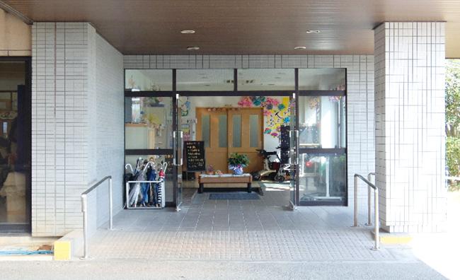 居宅介護支援事業者「永寿会相談センター」